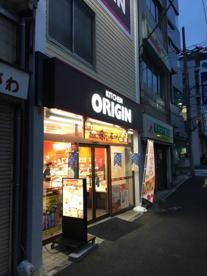 オリジン弁当白楽店の画像1