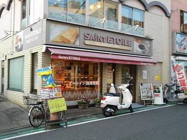 喫茶サンエトワールの画像1