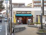 ドトールコーヒー白楽店