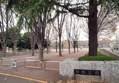 岸根公園の画像2