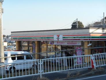 セブンイレブン松見町3丁目店の画像1