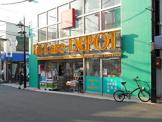 フィットケアデポ妙蓮寺店