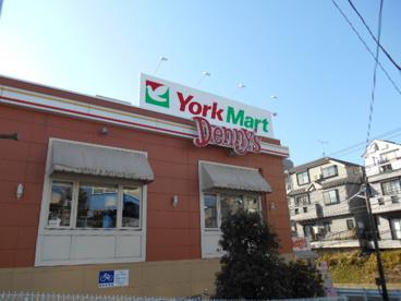 ヨークマート妙蓮寺店の画像1