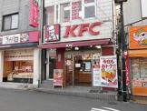 ケンタッキーフライドチキン妙蓮寺店