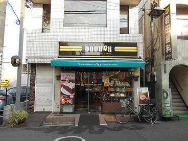 ドトールコーヒー妙蓮寺店の画像1