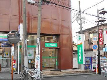 りそな銀行妙蓮寺出張所の画像1
