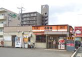 吉野家 福山手城町店
