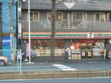 セブンイレブン横浜東白楽駅前南店