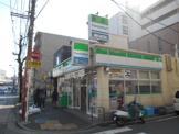 ファミリーマート東白楽駅前店