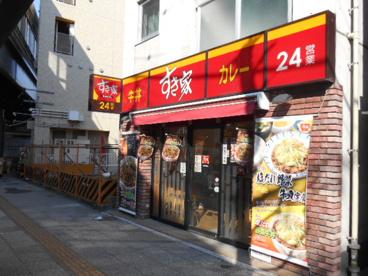 すき家東白楽駅前店の画像1