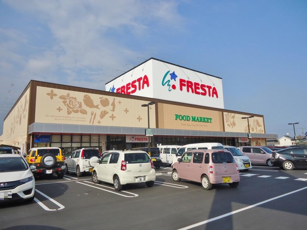 フレスタ 多治米店の画像