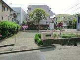 斎藤分町公園