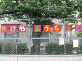市立竹谷幼稚園