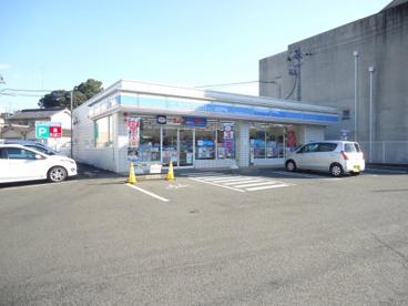 ローソン 福山幕山台1丁目店の画像1