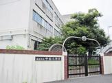 横浜市立 子安小学校