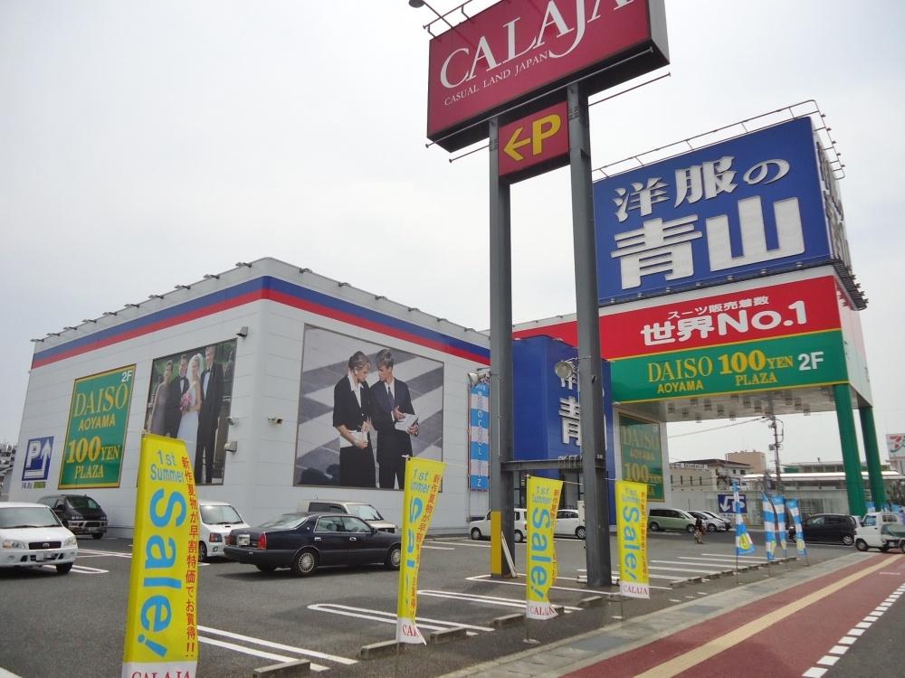 洋服の青山 福山本店の画像