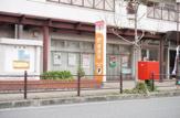 東淀川東中島郵便局