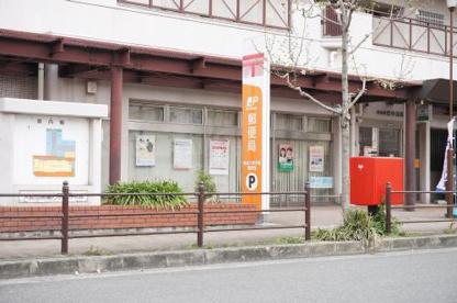 東淀川東中島郵便局の画像1