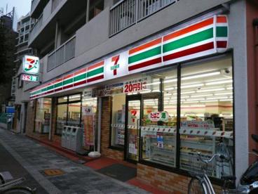 セブンイレブン大阪東中島1丁目店の画像1