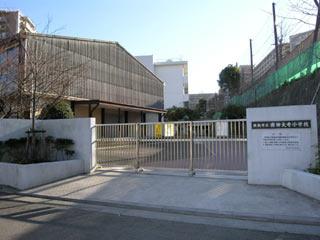 横浜市立 南神大寺小学校の画像1