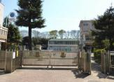 横浜市立 三ツ沢小学校