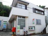 横浜篠原台郵便局