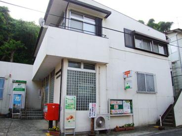 横浜篠原台郵便局の画像1