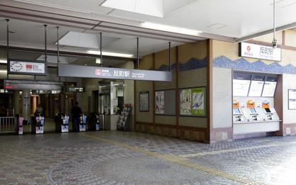 東急東横線反町駅の画像1
