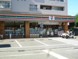 セブンイレブン横浜妙蓮寺店