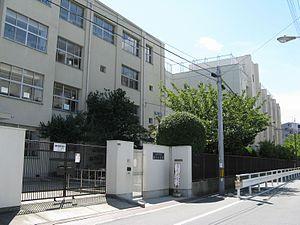 大阪市立木川南小学校の画像1