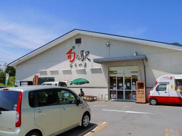 旬の駅ならやまの画像3