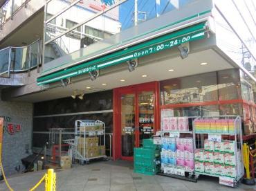 まいばすけっと篠原西町店の画像1
