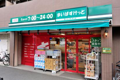 まいばすけっと東白楽駅前店の画像1
