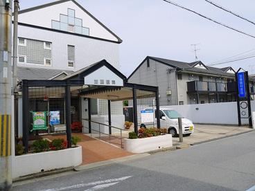 加藤眼科医院の画像4