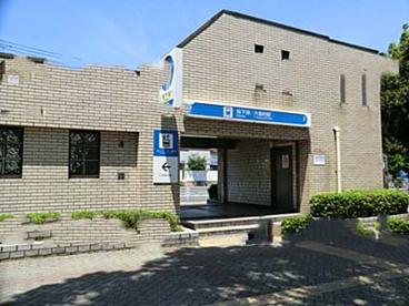 横浜市営地下鉄ブルーライン片倉町駅の画像1