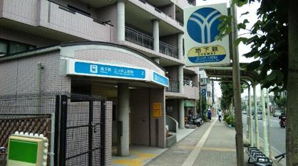 横浜市営地下鉄ブルーライン三ッ沢上町駅の画像1