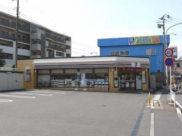 セブンイレブン片倉5丁目店の画像1