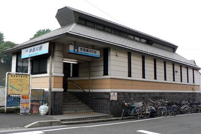 京急本線神奈川駅の画像1