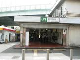 JR新子安駅