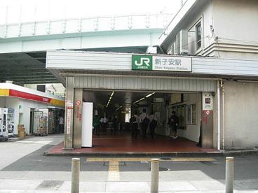 JR新子安駅の画像1