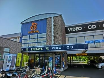 TSUTAYA片倉町店の画像1