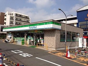 ファミリーマート横浜片倉町店の画像1
