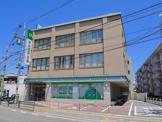 奈良信用金庫 奈良支店