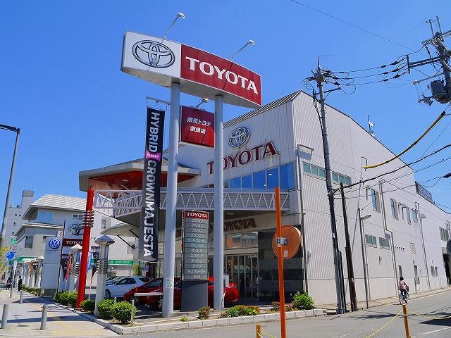 奈良トヨタ 奈良店の画像