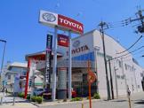 奈良トヨタ 奈良店