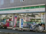 ファミリーマート厚木妻田西店