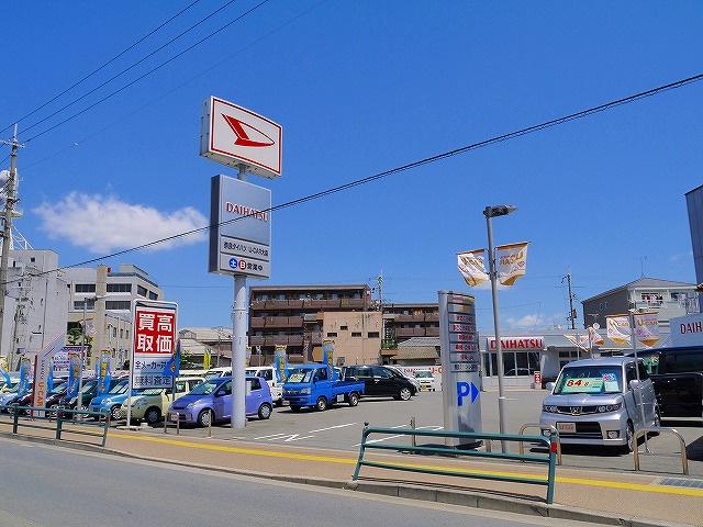 奈良ダイハツ U-CAR大森店の画像