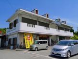 ラーメン奈々奈良阪店