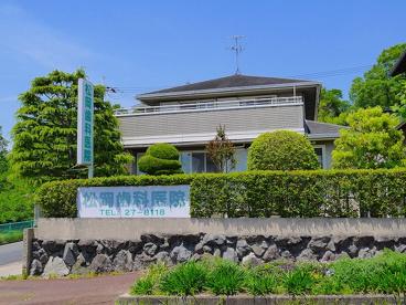 松岡歯科医院の画像3
