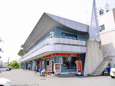 大阪王将 法蓮店の画像2